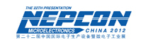 NEPCON China 2014 (22nd edition)