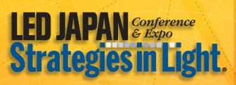 2014 LED Japan Conference & Expo/Strategies in Light