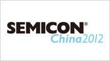 Semicon China 2014